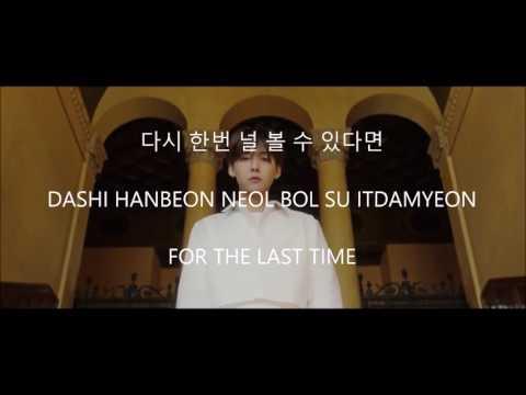 fool • winner // hanromeng // lyrics