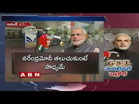 Modi Government Targets Crude Oil Prices | ABN Telugu