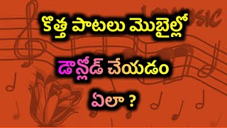 How To Download Telugu MP3 Songs FREE In Mobile | Naa Songs | Telugu Songs Download 2021