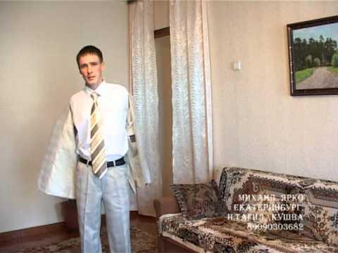Свадьба Валентин и Екатерина. Михаил Ярко