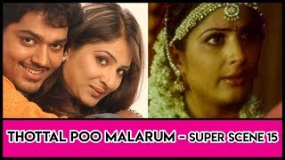 Gambar cover Thottal Poo Malarum - Super Scene 15 | Sakthi Vasu | Rajkiran | Sukanya | Vadivelu