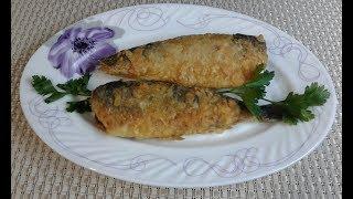 Как Вкусно пожарить  рыбу  ! Жареная  Масяня ! Бюджетная, но вкусная рыбка