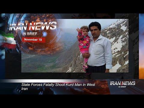 Iran news in brief, November 19, 2020