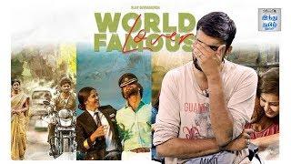 World Famous Lover Review | Vijay Deverakonda | RaashiKhanna | AishwaryaRajesh | Selfie Review