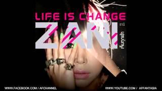 เจ็บทุกเช้า - ซานิ ZANI [Official Audio]