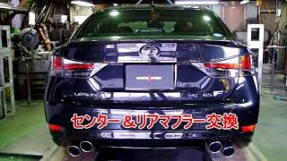 80-6r1a0919_8230e80848b63c0d7ec41e6a272d144067a2c34c Lexus Rc F 5 0 Liter V8 Pure Exhaust Sounds Armytrix