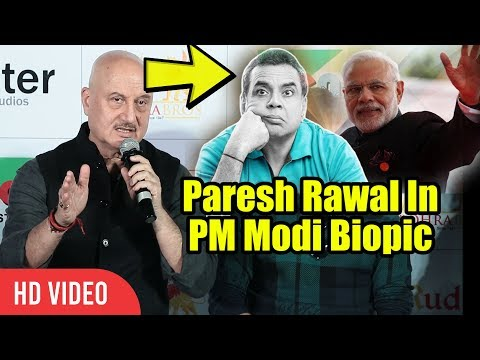 Anupam Kher REACTION On Pm Modi BIOPIC | The Accidental Prime Minister Mp3