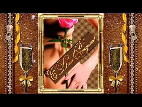 Sexy with a rose. Happy Birthday!!! // Секси с розой. С Днем Рождения!!!