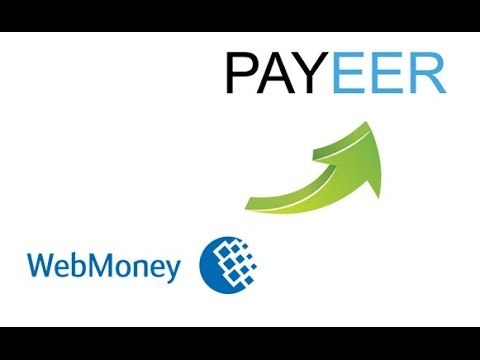 Как с Webmoney перевести деньги на Payeer (Вебмани на пеер)