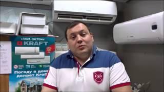 видео сплит системы в Волгограде