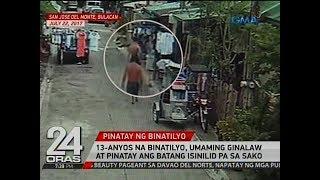 24 Oras: 13-anyos na binatilyo, umaming ginalaw at pinatay ang batang isinilid pa sa sako