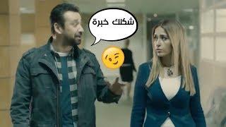 كوميديا كريم عبد العزيز لما راح يركب كاميرات ولاقى مديرة الشركة ....تجنن 😍😍