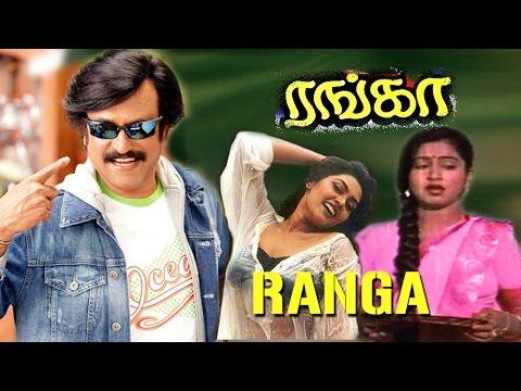 Ranga tamil full movie