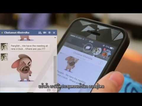 หนังสั้นภาษาอังกฤษ เรื่อง The Social Network ซับไทย