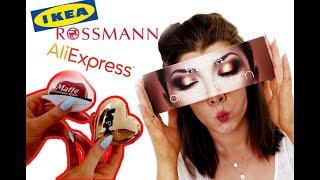 Co nowego? IKEA, ROSSMANN, ALIEXPRESS cz.1