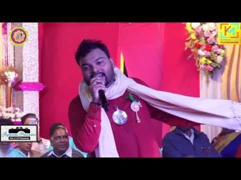 Chodege Na Hum Tera Saath   Kanhiya Mittal   Shyam Bhajan   Jorhat, Assam