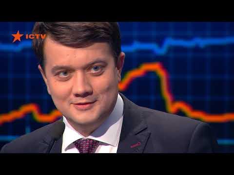 Народ получит право на законодательную инициативу в Украине - Дмитрий Разумков