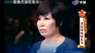 蕭敬騰-阿飛的小蝴蝶