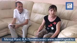 520. Пациентка из Новосибирска, болезнь Паркинсона.