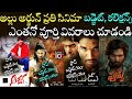 Allu Arjun Movies Budget And Collection | Gangotri | Arya | Bunny | Happy | Desamuduru | Parugu