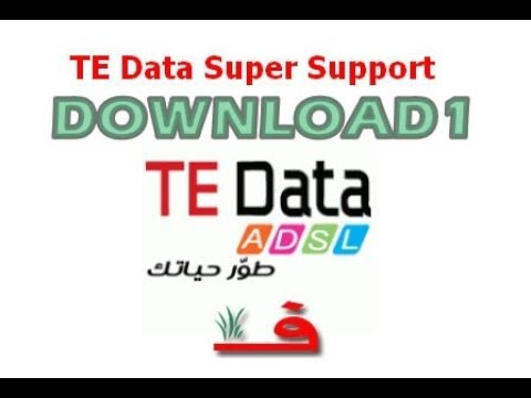 Te data super support trouble shooting software for mac os.