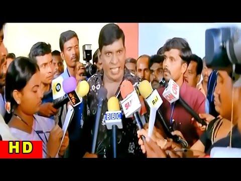 Viyaabari Tamil Movie Comedy Scenes | Vadivelu | வடிவேலு | HD | Cinema Junction