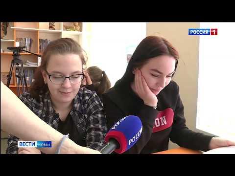 Вести-Коми 13.02.2020