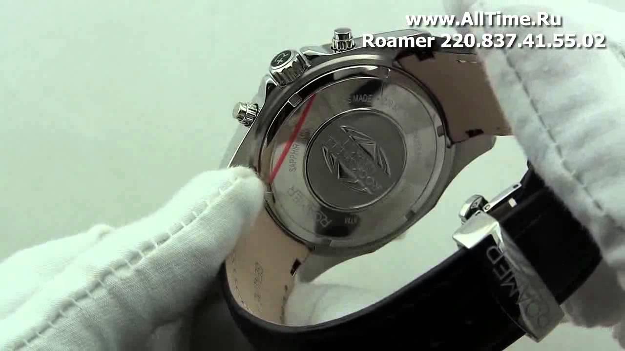 Мужские часы Roamer 220.837.41.55.02 Женские часы Candino C4578_1