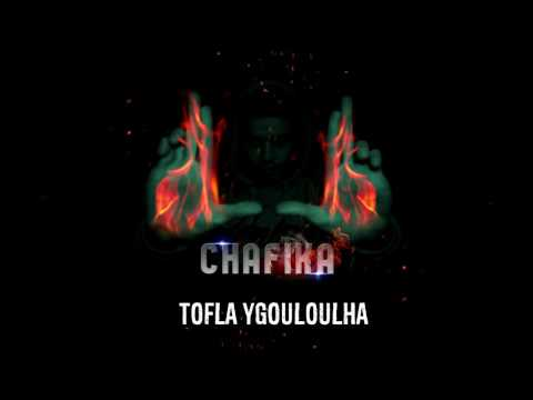 CHAFIKA   Jul   Tchikita version Dz Adel Sweezy