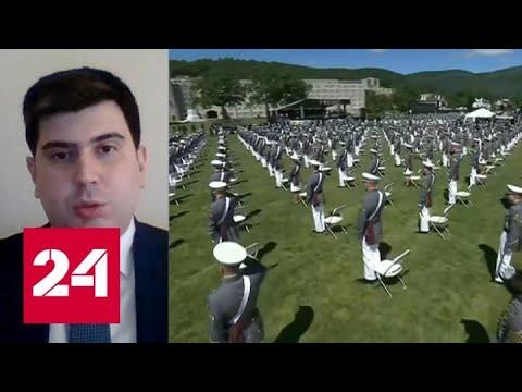 Массовые протесты в США остановить не удается - Россия 24