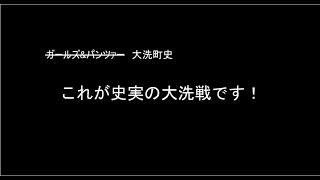 水戸藩では天狗党の乱が発生し、幕末史上類を見ない悲劇が起こりました...