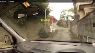 真偽のほどは定かではないが、日本で3番目にきつい勾配だとか、そうでな...