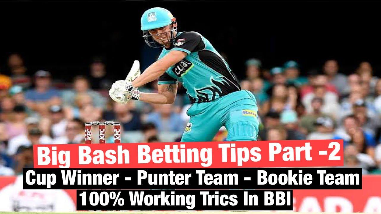betting tips cricket big bash