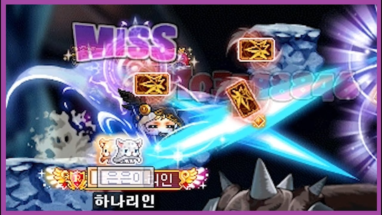 [메이플] 프로젝트:히어로즈  얼티 팬텀 육성기 #2