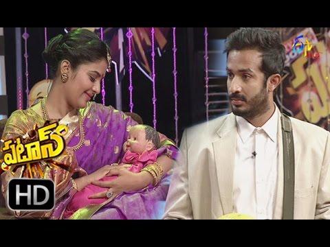 Patas | 22nd April 2017  | Bahubali | PK Spoof | Full Episode 433 | ETV Plus