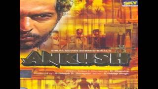 Aaya Maza Dildara (HQ Audio) - Ankush (1986) Ashok Khosla, Murlidhar & Poornima