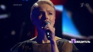 Ангелина Сергеева «Je suis malade» - Второй раунд - Выпуск №2 - Победитель