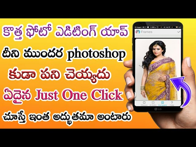 Best professional photo editing app ||one click to edit any photo