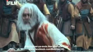 Al-Mukhtar Al-Thaqafi - Part 40/40 - URDU - HD