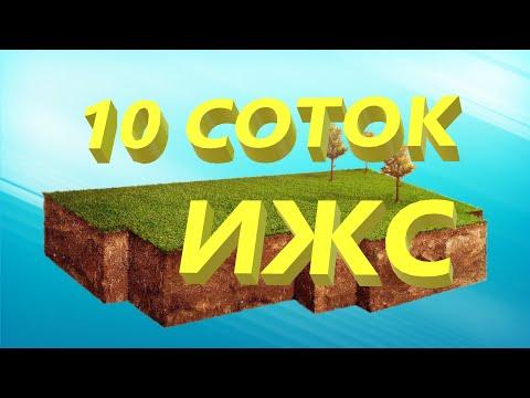 Недорогой земельный участок под ИЖС в Павловске. Лучшая цена!  Участок  с газом и пропиской