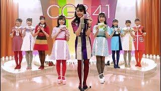 STU48 クリーム玄米ブランCM CGB41総選挙 『夢力』 アサヒグループ