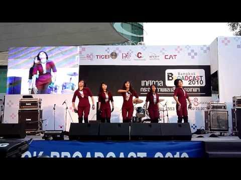 Lady Awesome 30 12 2010 Show งาน Bangkok Broadcast