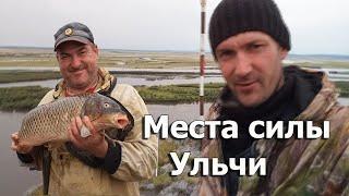 Места силы на реке Амур утёс Аури Заброшенная деревня и кладбище Ульчи