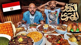 تحدي ١٠،٠٠٠ سعرة اكل مصري 🇪🇬 Egyptian Food Challenge 10,000 Calories