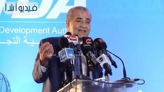 بالفيديو .. وزير التموين يضع حجر الاساس للمنطقة اللوجستية التجارية بدمنهور