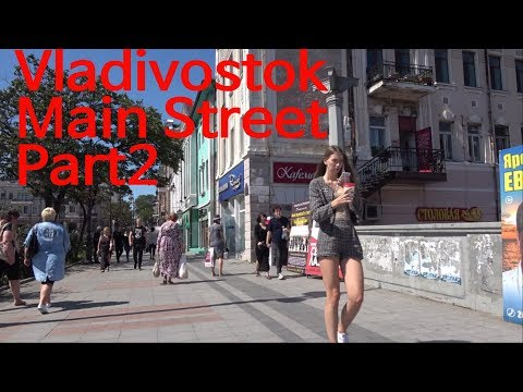 Russia Vladivostok - Main Street Walking Tour Part2 (러시아 블라디