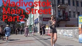 Russia Vladivostok - Main Street Walking Tour Part2 (러시아 블라디보스톡 거리 풍경)