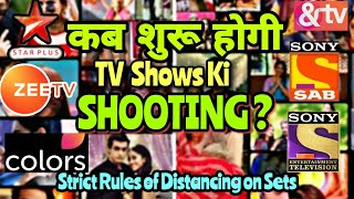 When will TV Shows' SHOOTING start? | Strict Rules | SABTV, Star Plus, ZeeTV, Colors, SonyTV, AndTV