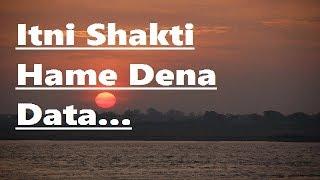 Itni Shakti Hame Dena Data (Full Song) Sushma Shrestha, Pushpa Pagdhare | Ankush | Lyrics Video Song