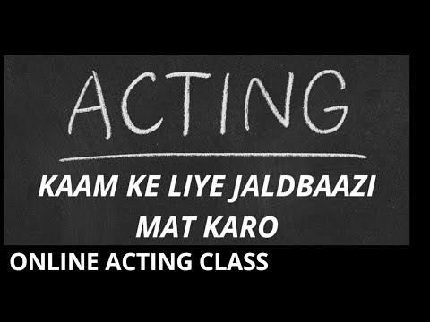 BOLLYWOOD & ACTING - Dont Get Desperate for Work